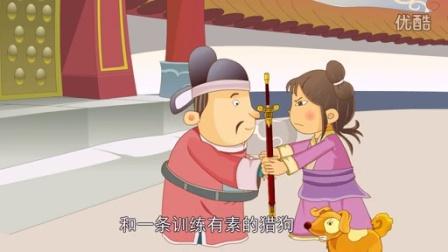 中国经典童话故事49 李寄斩蛇