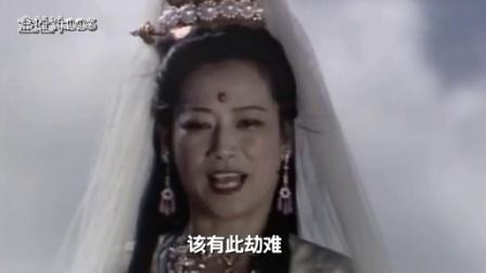 疯狂的唐僧 2015 西游记前传(四) 唐僧抢劫买&ldq