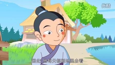 中國經典童話故事51 拔苗助長
