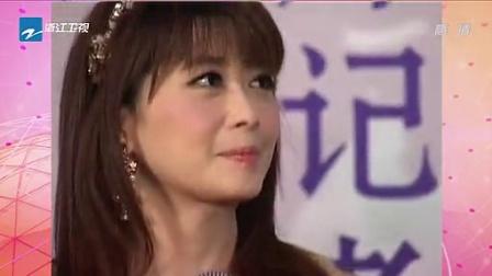 """""""劇星""""不好當 文章姚笛新戲曝光 140728"""