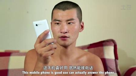 郑云工作室 2014 做好人难 做坏人更难(下)