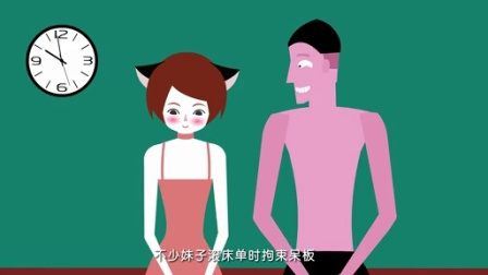 【牛人】飞碟说 第一季 女性高潮是怎样练成的