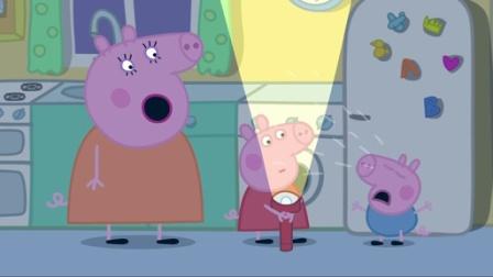 小猪佩奇第二季:停电