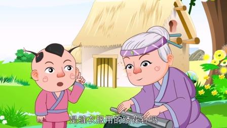 中國經典童話故事85 鐵杵成針