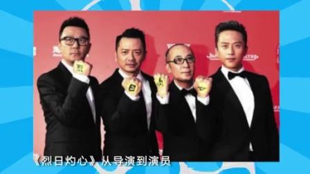 第20160101期 各卫视跨年晚会大PK  BIGBANG现身引混乱险酿踩踏事件