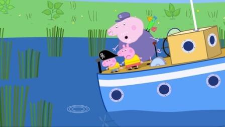 小猪佩奇第三季:波莉去游船