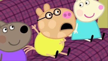 小猪佩奇第三季:坐火车