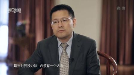 中国杰出企业家管理思想访谈录 探索互联网时代