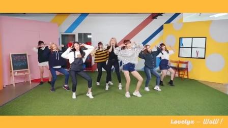 【风车·韩语】Lovelyz《WoW!》舞蹈版MV公开