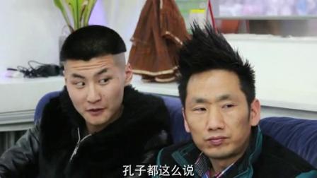 郑云工作室 2013 美女进理发店的疯狂遭遇