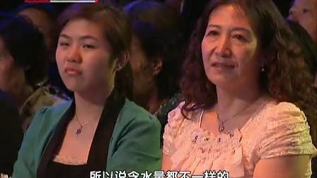 七旬营养师的网赌ag追杀征兆|官方网站经(二)130614视频