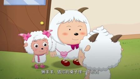 12:00 喜羊羊与灰太狼之开心日记 17 最可爱笑容小羊 上传者:二十小