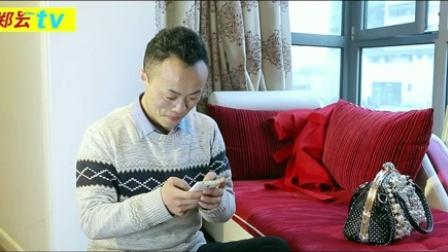 郑云工作室 2016 疯狂的红包 09