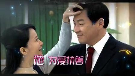 山东卫视《忘掉我是谁》宣传片-男人的战争篇