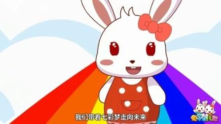 Rabbit Beckham Series Children's Songs Seven Color Light (with lyrics)