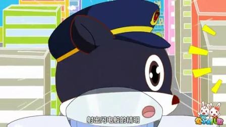 兔小贝系列儿歌 黑猫警长(含)歌词