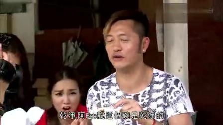 快乐联盟 2014 快乐联盟 140608 苏志威庆生美女送香吻