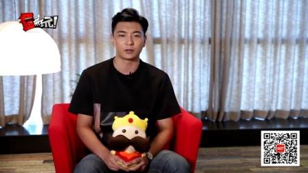 中国游戏报道 2015 《传奇酒馆》穿越珐玛大陆 斗鱼集体跳槽内幕 69