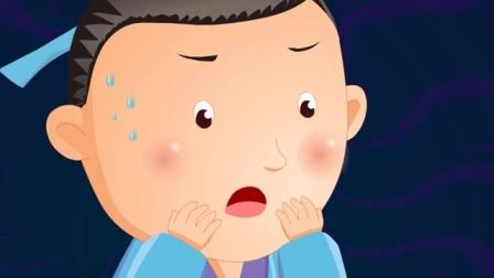 中国经典童话故事59 鲁班救人