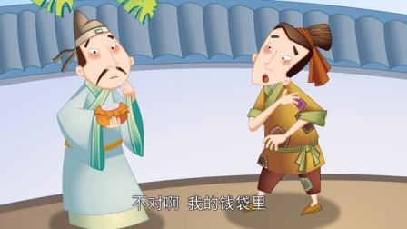中国经典童话故事60 金孝拾银