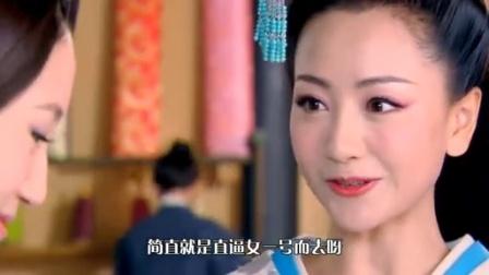 赵丽颖《云中歌》里小骨串戏 杨蓉 丽颖演技秒杀杨颖