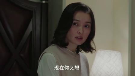 陳俊生因為孩子夏令營問題 與凌玲大吵起來