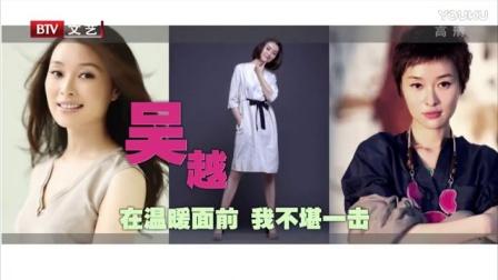"""吳越因""""凌玲""""備受爭議? 170725 每日文娛播報"""