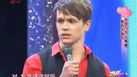 快乐大联盟 2011 快乐大联盟 110424