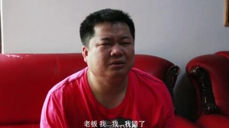 郑云工作室 2013 诀窍 美女怎么快速涨工资