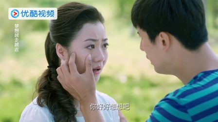 《梦想越走越近》 36 阻止家平丽珠离婚 赵雁揭婴孩生父