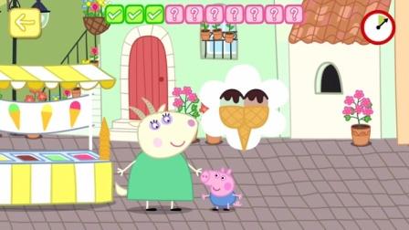 粉红猪小妹的假期 做冰淇淋比赛 485