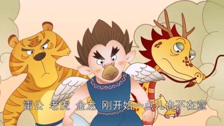 中国经典童话故事61 兄弟争王