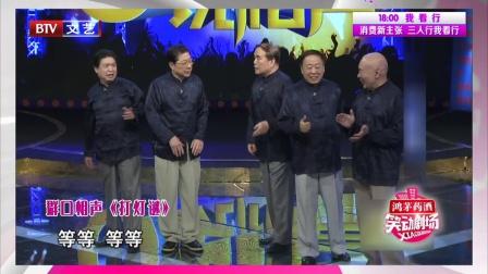 笑动剧场 171123
