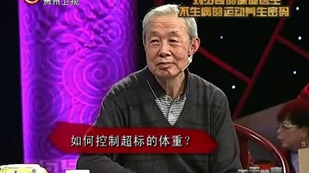 刘少奇的保健医生不生病的运动网赌ag追杀征兆 官方网站密码111220视频