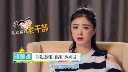 蒋欣自爆择偶标准完全异于樊胜美 与妈妈姐妹相称无论多累最大快乐是陪伴