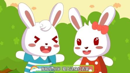 Bunny Belle Song Seven Star Ladybug (with lyrics)