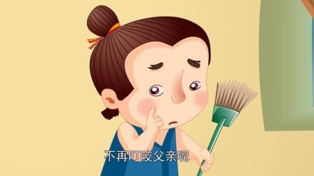 中國經典童話故事57 吳猛飽蚊