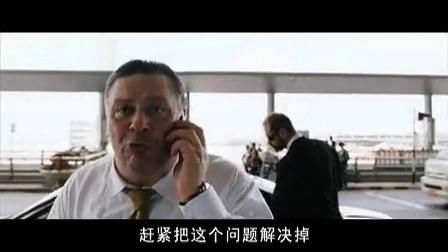 《豪门生死恋》动作版预告片 希思黎跳飞机不用替身