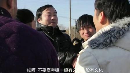郑云工作室 2013 古惑仔之《异乡夜里》龙年贺岁
