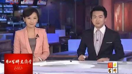 轻松时刻 第一季 黑龙江电视台:新奇有趣的科技