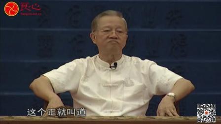 03.道德经与人生(二)