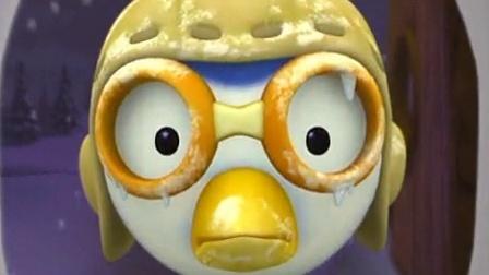 小企鹅啵乐乐第一季 10