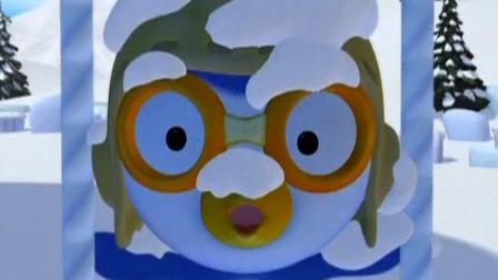 小企鹅啵乐乐第一季 12