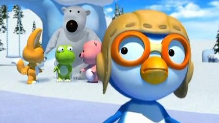 小企鹅啵乐乐第一季 13