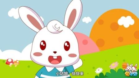 Rabbit Beckham Children's Songs: Pulling Radish (with lyrics)