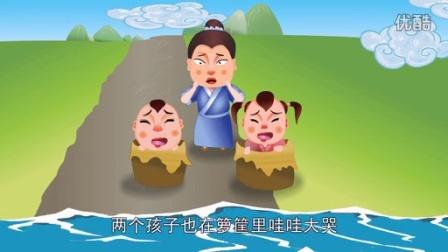 中国经典童话故事42 七夕节