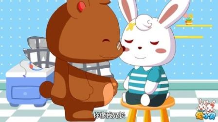 兔小贝系列儿歌:老师