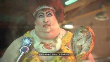 【无聊解说】丧尸围城3 绅士再次出击抹杀暴食症患者!