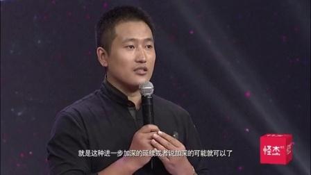 怪杰张永将:回到重庆女孩被奸杀遇害现场