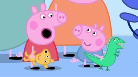 小猪佩奇第二季:看牙医